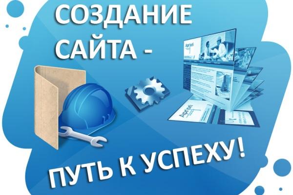 Смотреть телеф справочник краматорска бесплатно