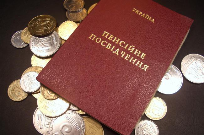 Пенсия за выслугу лет порядок и условия назначения и выплаты