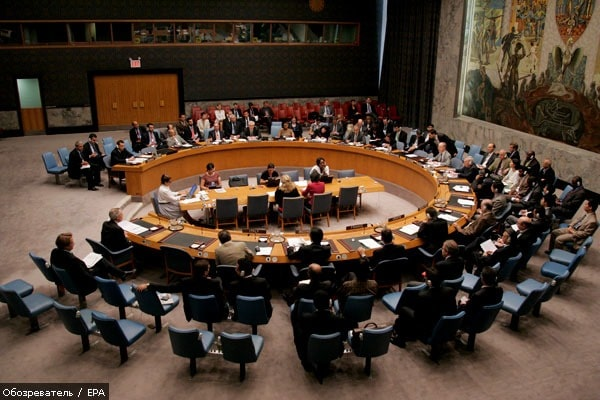 iceland and security council reform