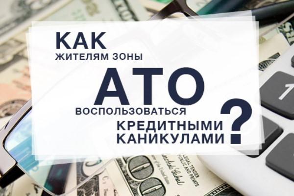 Частные объявления по краматорску от лиц, предоставляющих денежный кредит людям бесплатно дать объявление о продаже мотоцикла