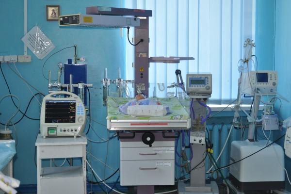 2 областная больница г тюмень