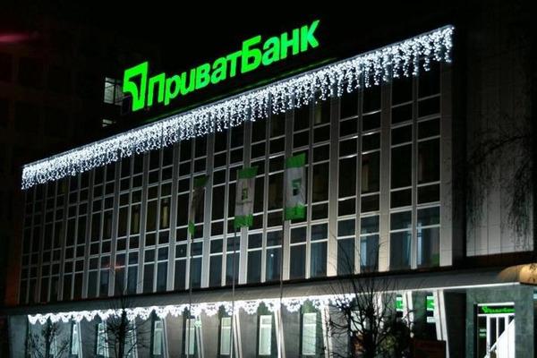 Гонтарева: информация о«ПриватБанке»— банковская тайна