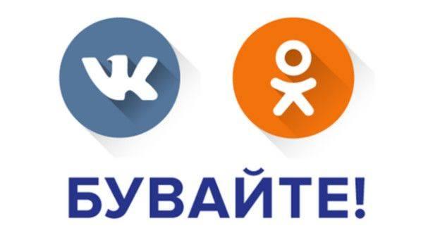 Картинки по запросу вк україни