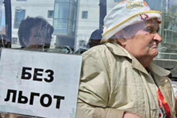 Для кого в Краматорске бесплатный проезд в общественном транспорте
