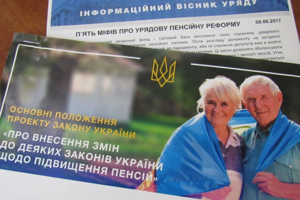 Пенсия казахстана с 2012 года