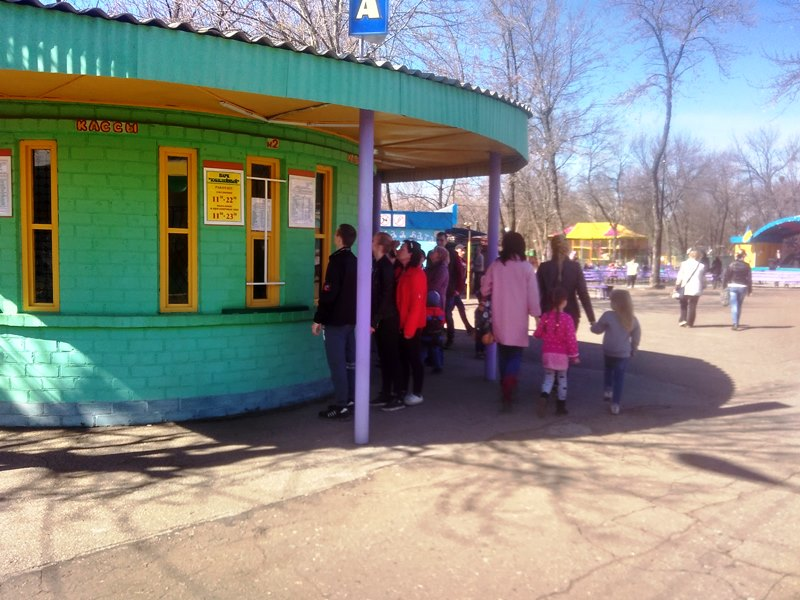 kramatorsk park.jpg4