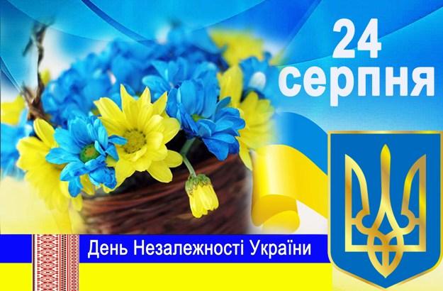 den nezavisimosti kramatorsk - В Офисе Президента согласовали план мероприятий ко Дню Независимости