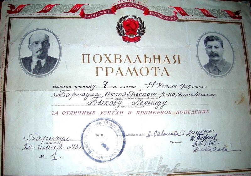 leonid bykov akter rezhisser 4