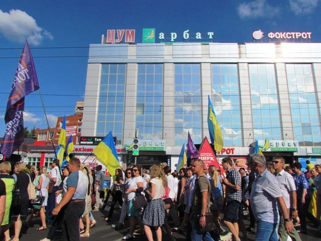 marsh den osvobozhdenija kramatorsk 5