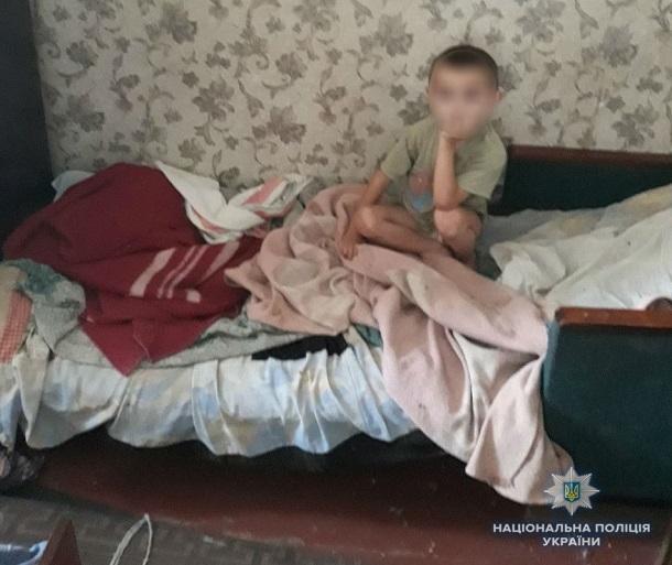 V Kramatorske pravoohraniteli zabrali troih detej u neradivoj materi 3