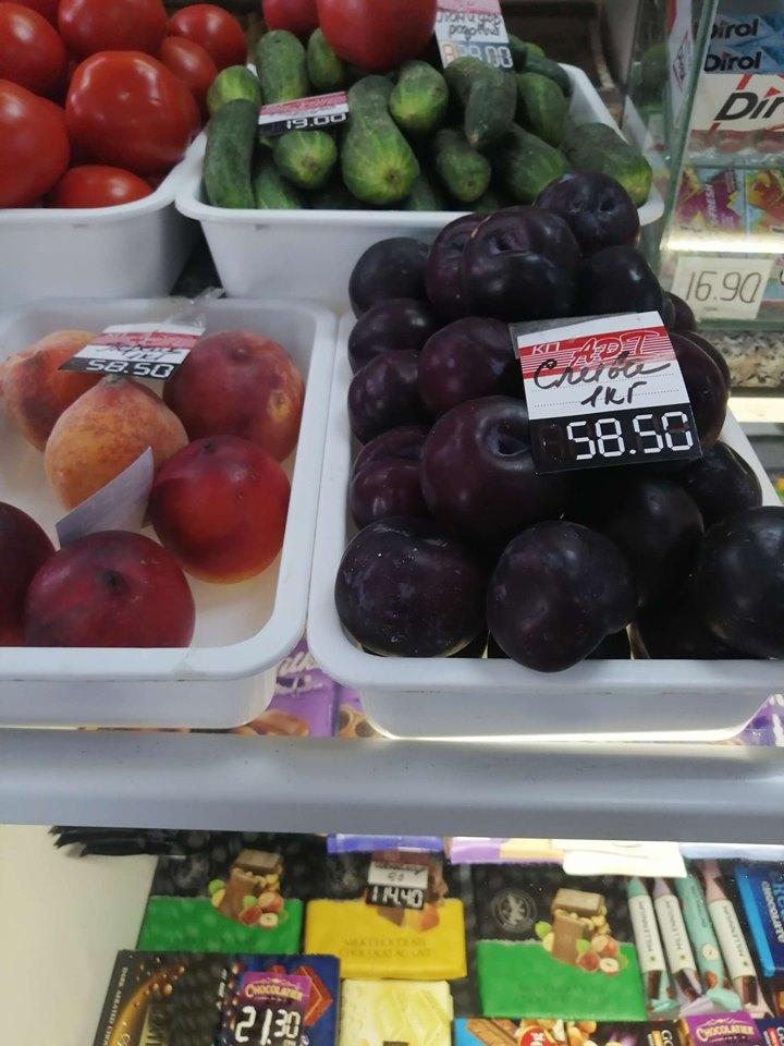 frukty ceny kramatorsk.jpg11