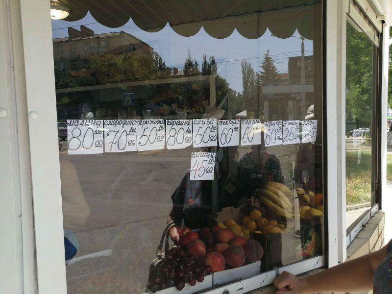 frukty ceny kramatorsk.jpg4