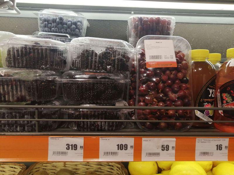 frukty ceny kramatorsk.jpg8