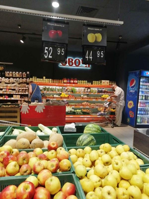 frukty ceny kramatorsk.jpg9