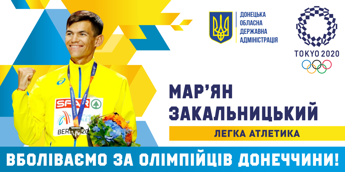 Zakalnytskyi Maryan athletics 50km race walk
