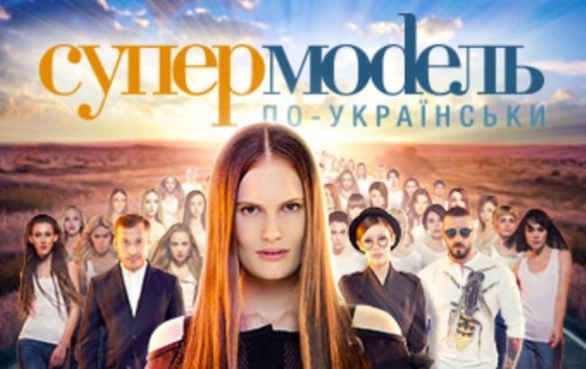 супермодель по-украински 3 сезон выпуск 1 26.08.2016